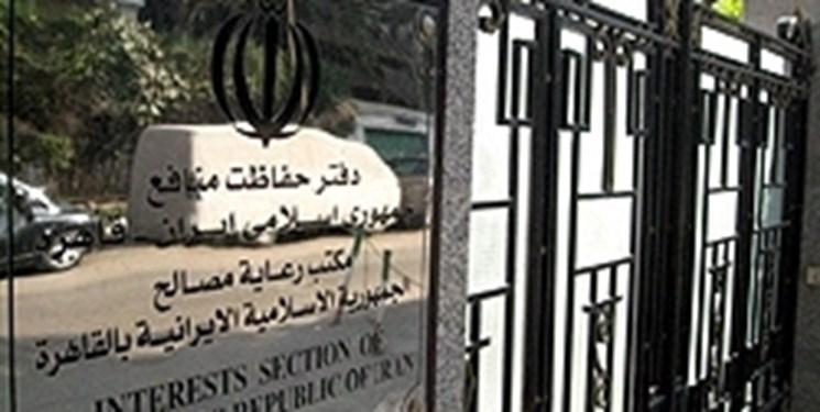 دفتر حفاظت منافع ایران در قاهره: نه به تحریم علیه ایران، مسئولیتی جهانی است