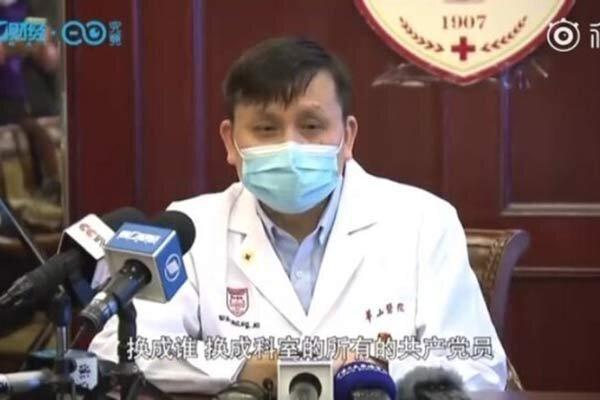 هشدار چینی ها ؛ کرونا دو سال خواهد ماند ، کل جهان برای 4 هفته باید تعطیل شود