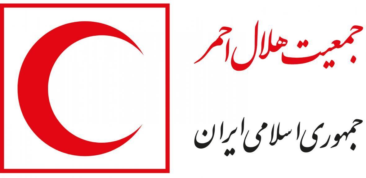 آماده باش تیم های جستجو و نجات در تهران