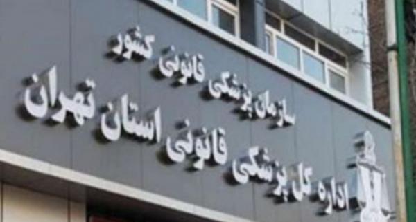 خبرنگاران کاهش 33 درصدی تلفات سوختگی در استان تهران